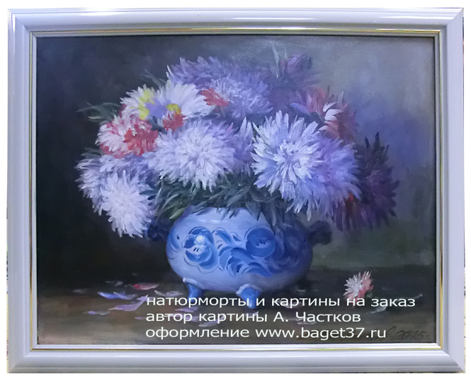 картины иваново: